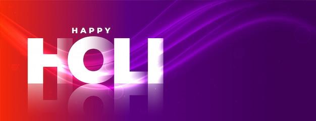 Atractivo feliz holi festival colorido banner