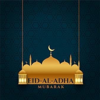 Atractivo fondo del festival eid al adha bakrid