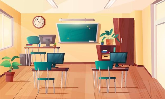 Aula de informática. interior de dibujos animados con tablero, reloj en la pared, monitor, computadoras personales en escritorios, mesa para maestros, libros, plantas en manchas.