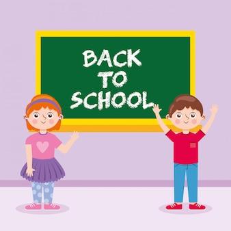 Aula con niños y pizarra con mensaje de regreso a la escuela. ilustración