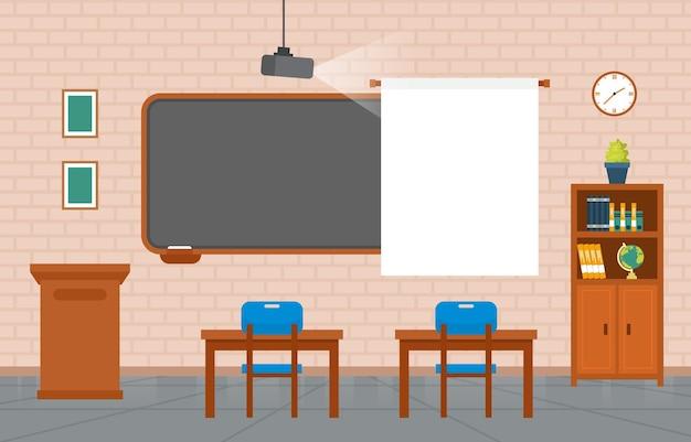 Aula vacía interior educación escuela primaria clase nadie ilustración