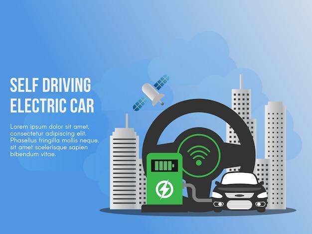 Auto conducción del concepto de coche electrónico.