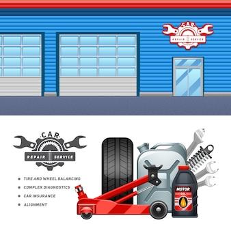 Auto servicio de garaje 2 banners horizontales composición cartel publicitario.