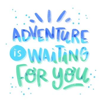 La aventura está esperando letras