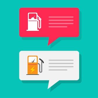 Aviso de mensaje de información de carga de gasolinera o gasolinera icono de notificación de inserción de información de recarga