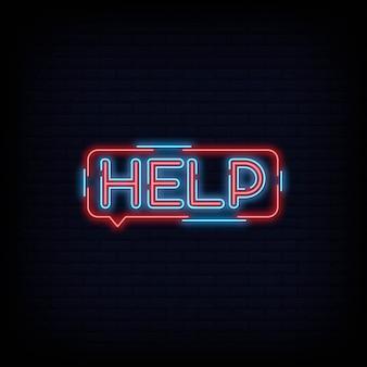 Ayuda letrero de neón. plantilla de ayuda letrero de neón