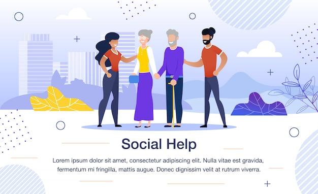 Ayuda social para personas de edad plana vector banner