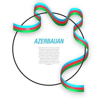 Azerbaiyán 3d con bandera nacional.