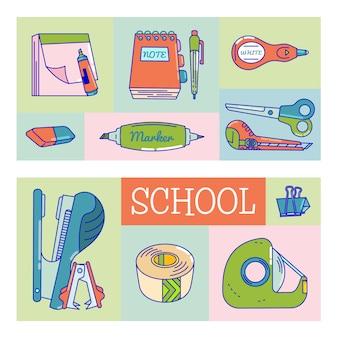 Azulejo al icono de la escuela. folleto de concepto y cartel con útiles escolares.