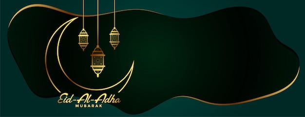 Bakra eid al adha festival banner dorado