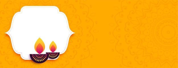 Bandera amarilla feliz diwali con copyspace