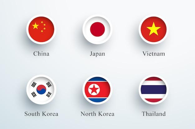 Bandera de asia establece iconos de círculo de botón redondo 3d