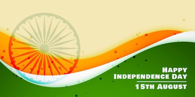 Bandera de bandera creativa feliz día de la independencia