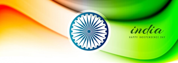 Bandera de bandera india hermosa ola