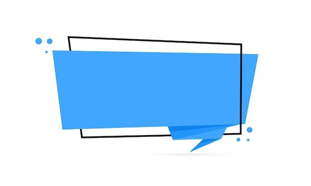 Bandera de burbujas de discurso de estilo origami. en blanco para su texto. plantilla de diseño de pegatinas. vector eps 10. aislado sobre fondo blanco.