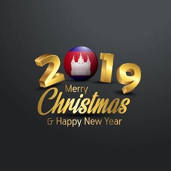 Bandera de camboya 2019 tipografía de feliz navidad
