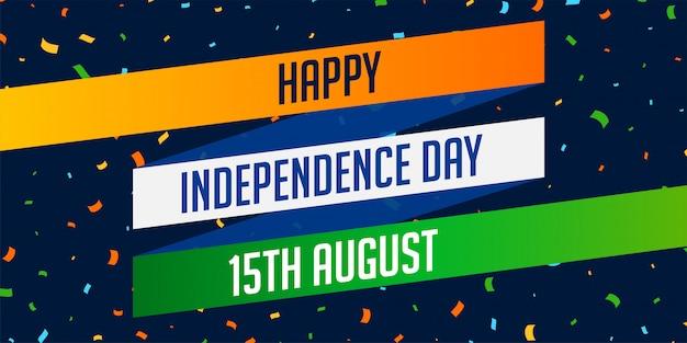 Bandera de celebración de día de independencia feliz indio nacional