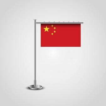 Bandera de china con soporte de bandera