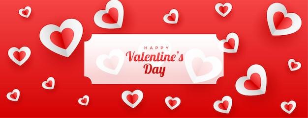 Bandera de corazones de papel de amor rojo del día de san valentín