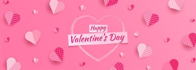 Bandera de corazones de papel de celebración del día de san valentín