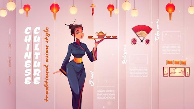 Bandera de la cultura china con mujer en kimono en habitación con linternas rojas y ventilador en la pared
