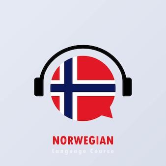 Bandera del curso de idioma noruego. educación a distancia. vector eps 10. aislado en el fondo.