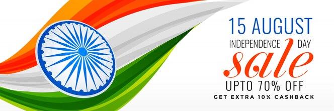 Bandera de venta del día de la independencia de la india con bandera tricolor