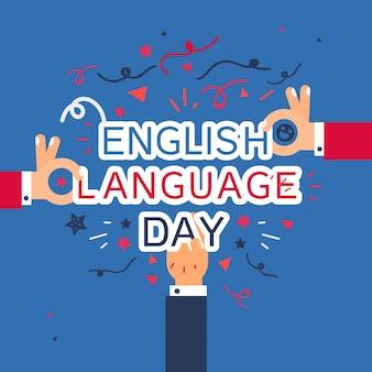 Bandera del día del idioma inglés