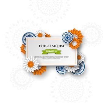 Bandera del día de la independencia de india. ruedas 3d con flores en tricolor tradicional de bandera india. estilo de corte de papel. fondo blanco, ilustración vectorial.
