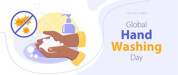 Bandera del día mundial del lavado de manos con persona negra o morena lavándose las manos.
