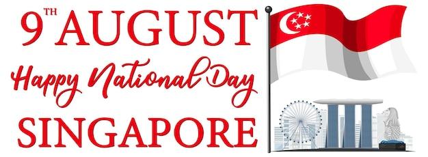 Bandera del día nacional de singapur con la bandera de singapur