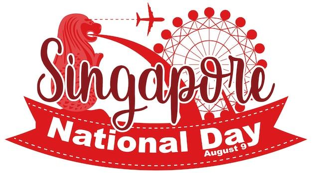 Bandera del día nacional de singapur con el hito de merlion de singapur