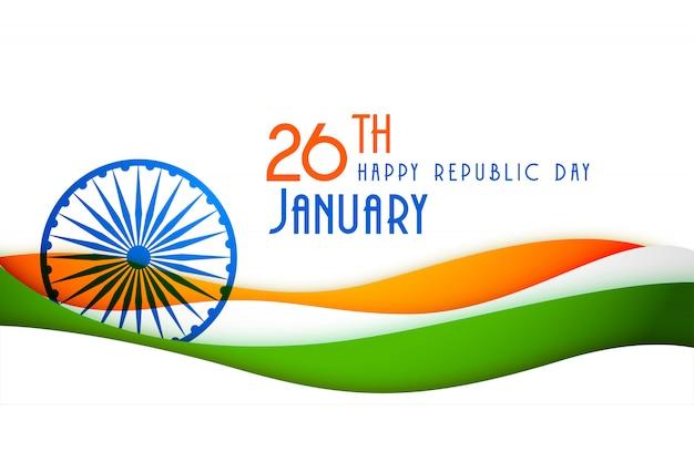 Bandera del día de la república feliz indio con estilo