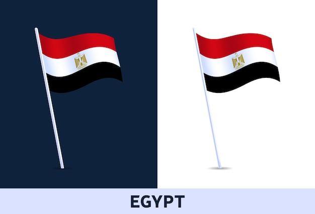 Bandera de egipto. ondeando la bandera nacional de italia aislado sobre fondo blanco y oscuro. colores oficiales y proporción de bandera. ilustración.