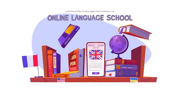 Bandera de la escuela de idiomas en línea.