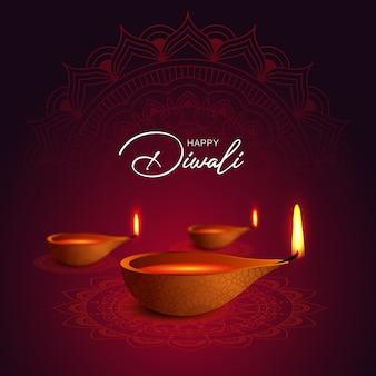 Bandera del festival hindú de diwali feliz, tarjeta de felicitación. ilustración de diya ardiente, fondo para el festival de luz de la india
