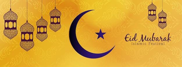 Bandera del festival islámico eid mubarak