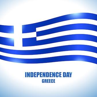 Bandera griega día de la independencia