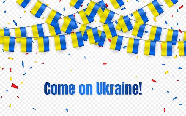 Bandera de guirnalda de ucrania con confeti sobre fondo transparente, colgar banderines para banner de plantilla de celebración,