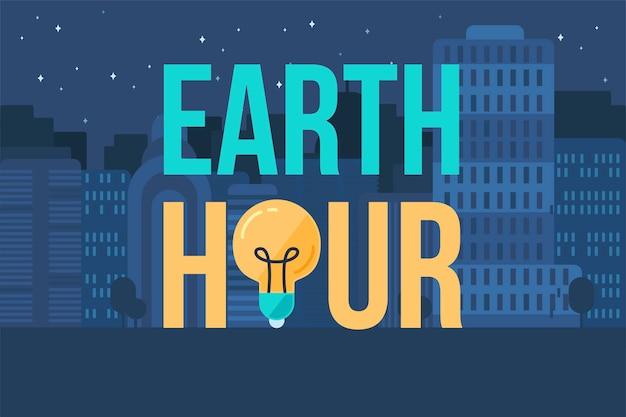 Bandera de la hora del planeta
