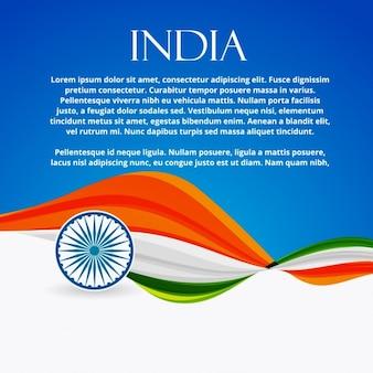 Bandera de la india con estilo ondulado