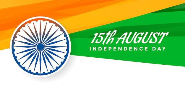 Bandera india geométrica para el día de la independencia