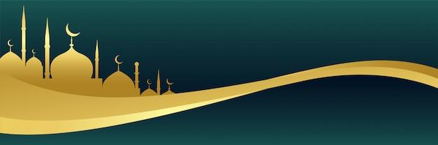 Bandera islámica dorada con diseño de mezquita.