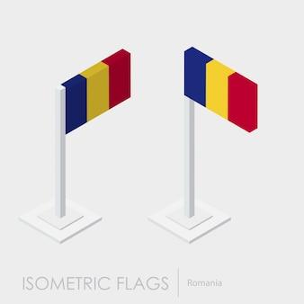 Bandera isométrica de rumania