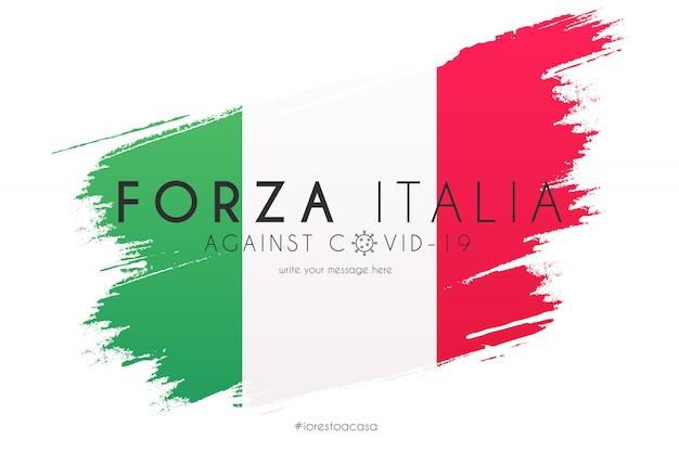 Bandera italiana en salpicaduras de acuarela con mensaje de soporte