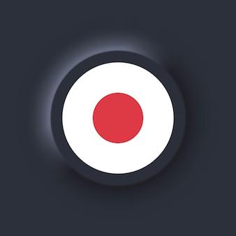 Bandera de japón. bandera nacional de japón. símbolo japonés. ui neumorphic ux