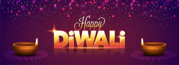Bandera de los medios sociales con 3d texto de oro feliz diwali.