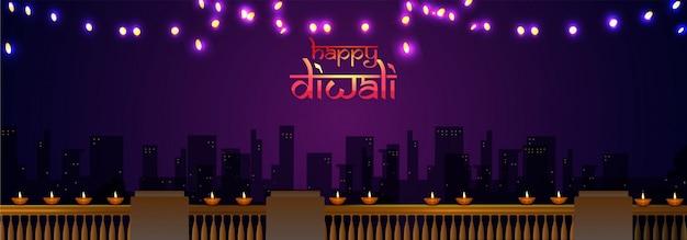 Bandera de los medios sociales con la opinión urbana de la ciudad para diwali.