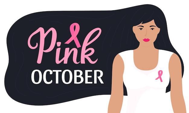 Bandera del mes nacional de concientización sobre el cáncer de mama. letras dibujadas a mano de octubre rosa. una chica con el pelo largo y negro en una camiseta con una cinta rosa.