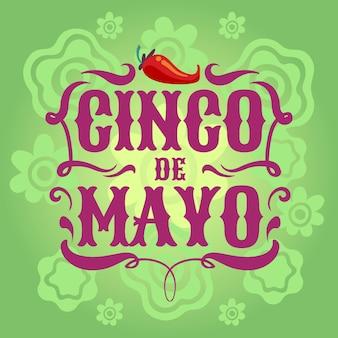 Bandera mexicana del cinco de mayo
